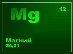 Magniy (1)