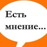 Вопросы, предложения и замечания администратору сайта.